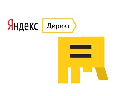 Баннеры в Яндекс.Директ. Виды и отличия